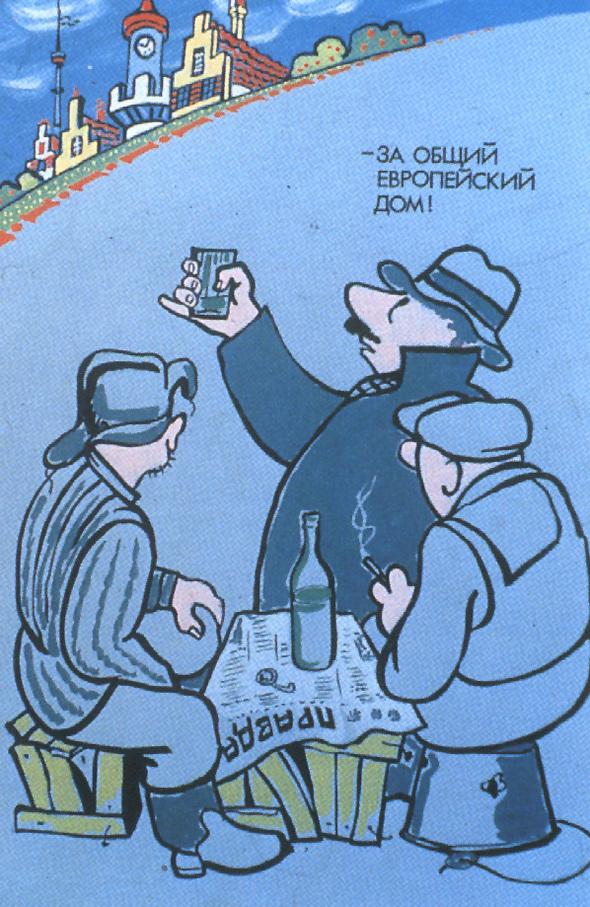 Искусство плаката вРоссии 1884–1991 (1991г, часть 6-ая). Изображение № 2.