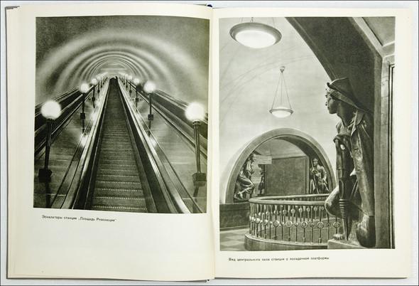Изображение 10. Советский дизайн интерьера 50-х!.. Изображение № 11.