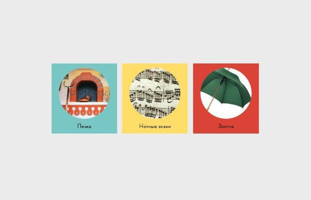 6 принципов дизайна современного учебника. Изображение № 18.
