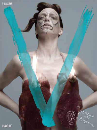 V Magazine #61, September 2009, Special Edition Covers. Изображение № 6.