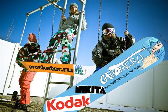 Фотоконкурс отGfhome.ru, Kодак, Nikita иAvosnowfest!. Изображение № 1.