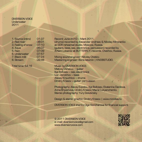 Группа DIVERSION VOICE выпустила альбом UNDERWATER. Изображение № 8.