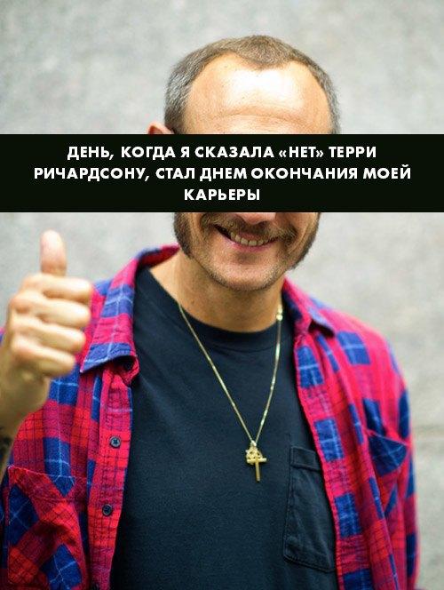 Кто убил блог Fashion Industry Confessions. Изображение № 16.