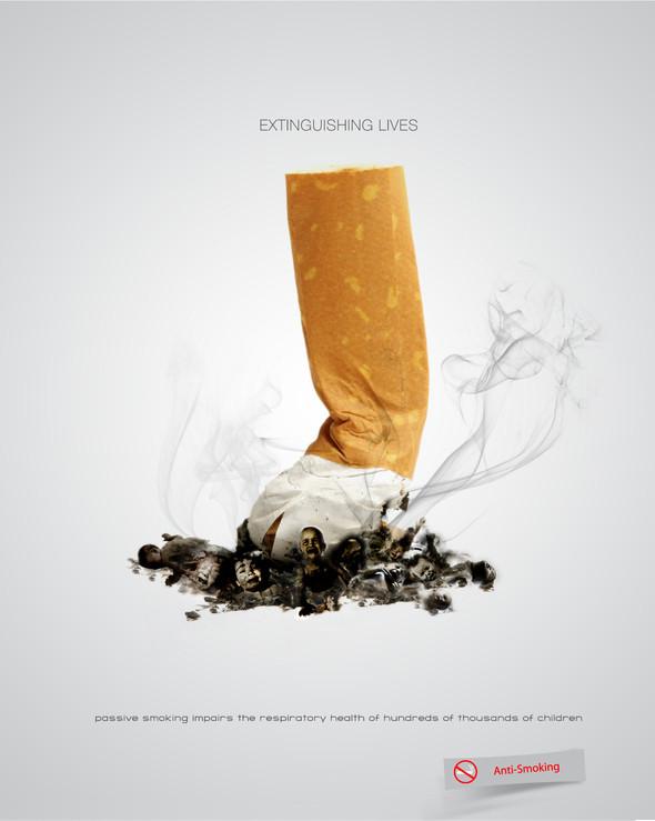 Изображение 23. ЗАВИСИМОСТЬ!!!(курение).. Изображение № 23.