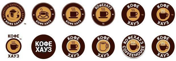 Редизайн: Новый логотип «Кофе Хауза». Изображение № 4.