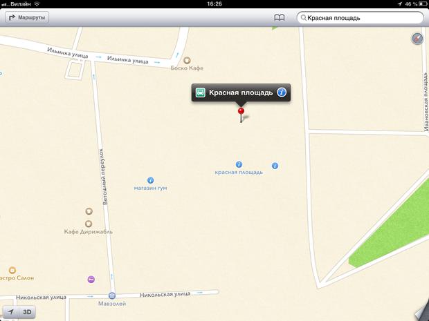 Что мы узнали из новых карт iOS 6 компании Apple. Изображение № 13.
