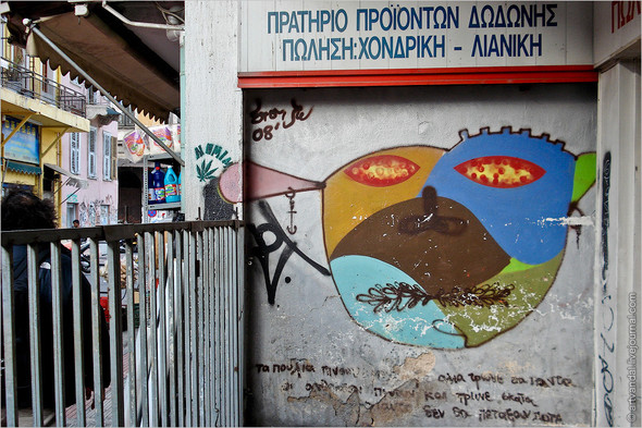 Стрит-арт и граффити Афин, Греция. Изображение № 40.
