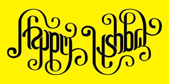 Что такое счастье? Ответы дизайнера Стефана Загмайстера. Изображение № 10.
