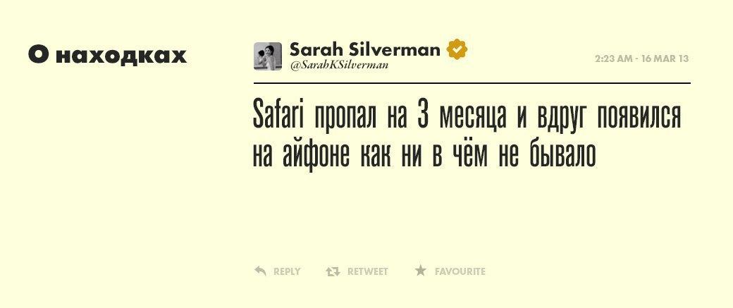 Сара Сильверман,  смешная девчонка. Изображение № 3.