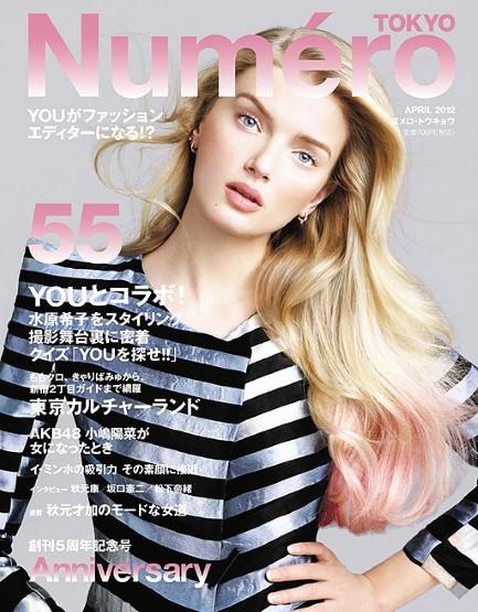 Обложки за апрель: Vogue, Harper's Bazaar, Numéro и др. Изображение № 11.
