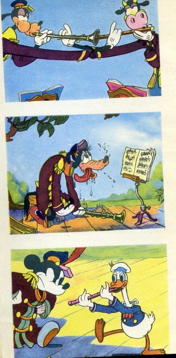 Какэто было красиво илиСказки Уолта Диснея. Изображение № 8.