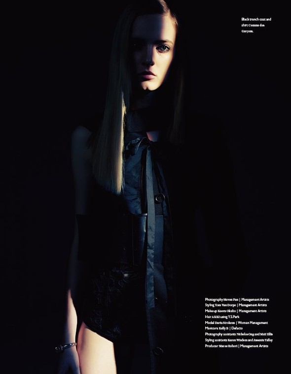 Съёмка: Дарья Строкоус для Bon. Изображение № 9.