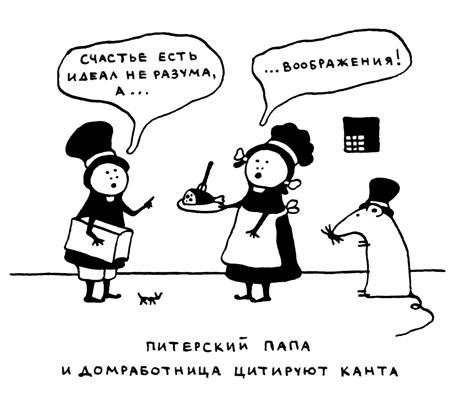 Изображение 10. Москва, Питер, бордюр и поребрик.. Изображение № 2.
