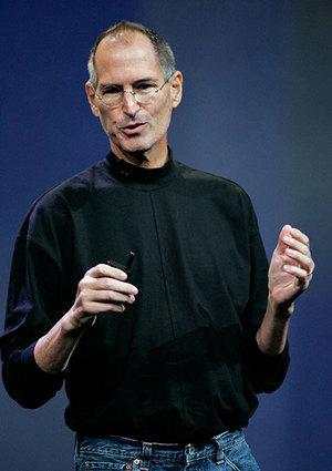 Стив Джобс скорее всего невернется вApple. Изображение № 2.