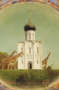 Расписание на неделю: Москва, 14 —20 декабря. Изображение № 2.