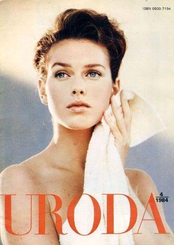 """""""URODA"""" - с приветом из прошлого. Изображение № 17."""
