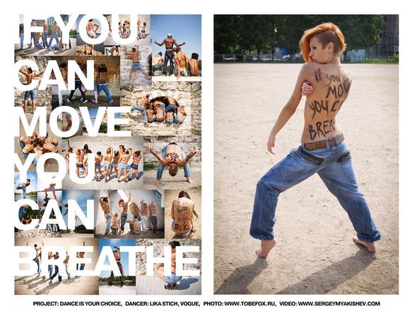 """Социальный проект о танцах """"Dance is your choice""""!. Изображение № 2."""