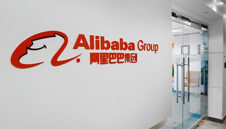 Как скромный китаец создал главный интернет-магазин в мире . Изображение № 6.