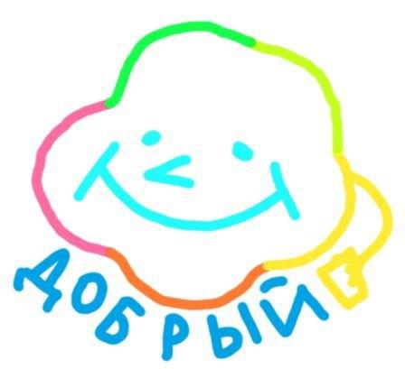 Конкурс редизайна: Новый логотип сока «Добрый». Изображение № 10.