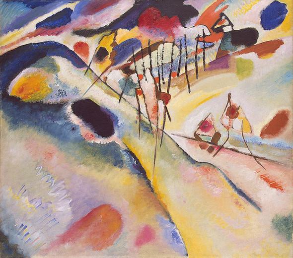 Коллекция работ В.В. Кандинского. Изображение № 50.