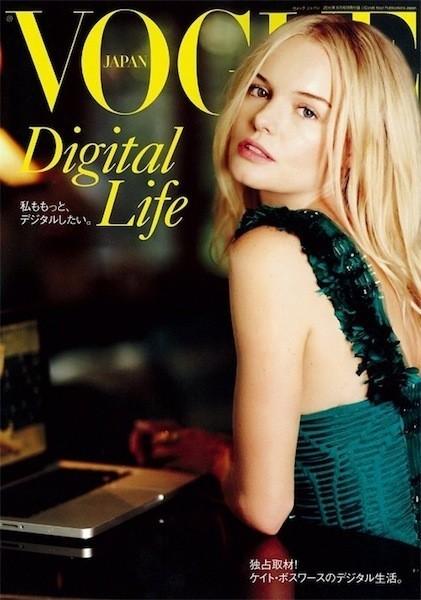 Коллекция Gucci SS 2011 появилась на 50 обложках журналов. Изображение № 5.