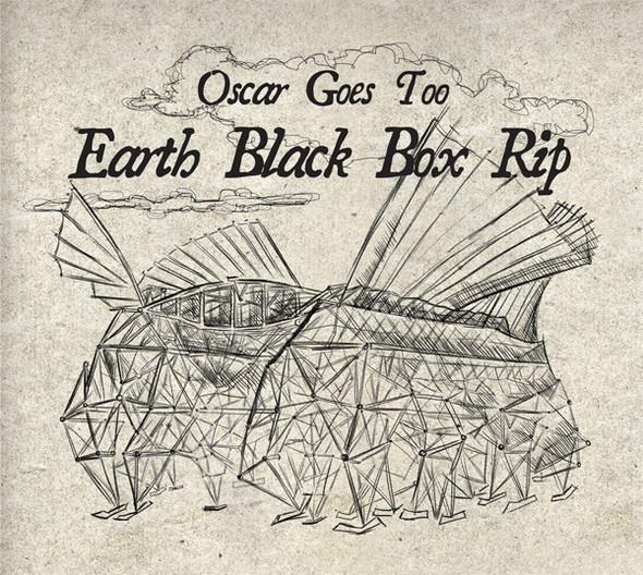 Дебют Oscar Goes Too: Черный ящик Земли. Изображение № 1.