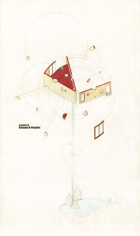 Архитектура никогда. Изображение № 3.