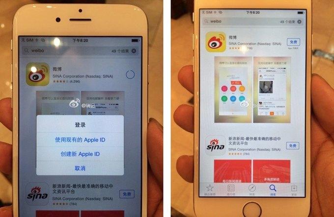 Китайцы выложили видео с работающим и якобы подлинным iPhone 6. Изображение № 5.