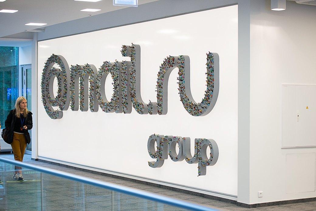 Что происходит в новом офисе Mail.ru. Изображение № 10.