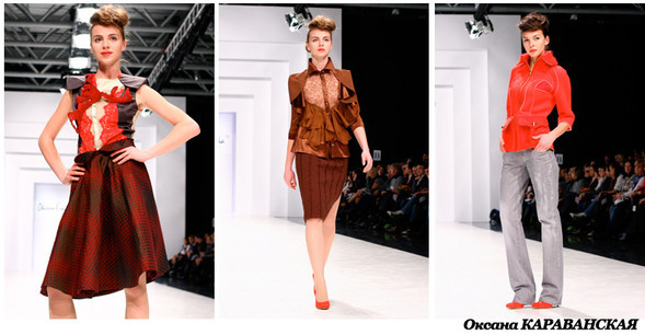 Ukrainian Fashion Week(UFW)День1. Изображение № 2.