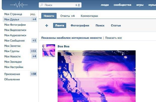 Редизайн: Новый логотип «ВКонтакте» . Изображение № 18.