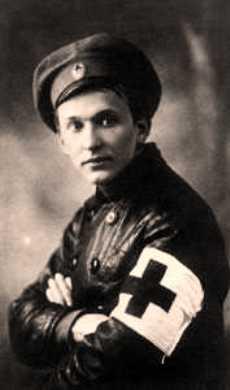 Александр Вертинский. Изображение № 2.