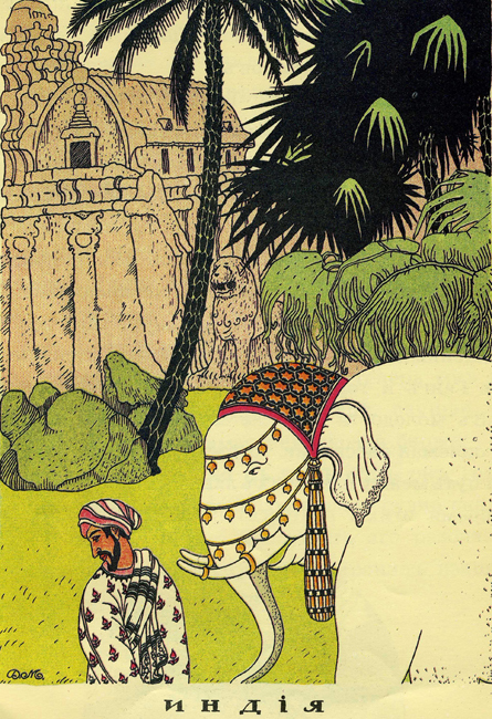 Сказочные иллюстрации. Изображение № 9.