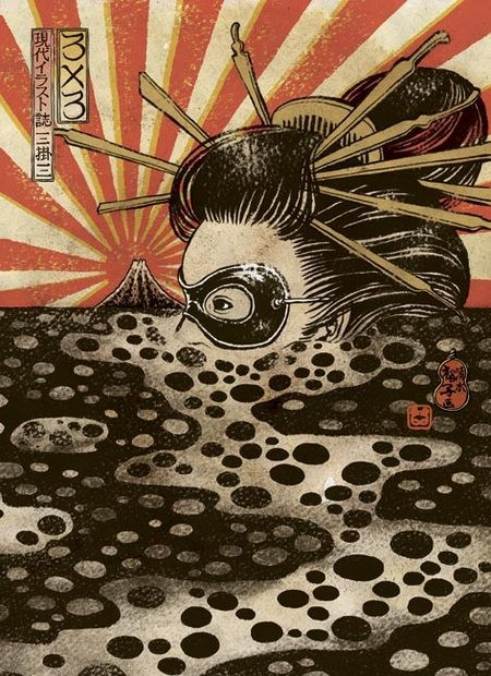 YUKO SHIMIZU. Изображение № 3.