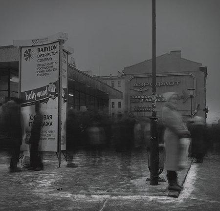 Алексей Титаренко «Город теней». Изображение № 6.