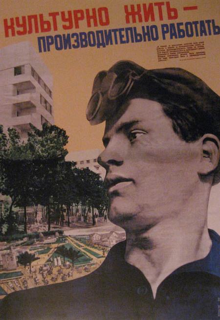 Отруде всоветских плакатах. Изображение № 12.