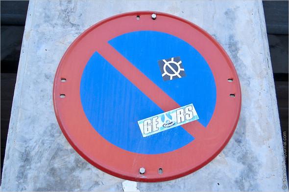 Стрит-арт и граффити Валенсии, Испания. Изображение № 64.