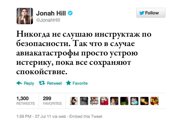 Джона Хилл, звезда «SuperПерцев» и «Дружинников». Изображение №11.
