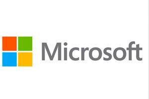 Одной строкой: Мир глазами Xbox One Kinect, советы Microsoft и огромные Emoji. Изображение № 8.