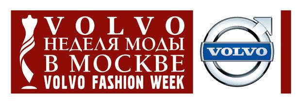 ELLE.ru  и Кира Пластинина разыгрывают эксклюзивные футболки. Изображение №4.
