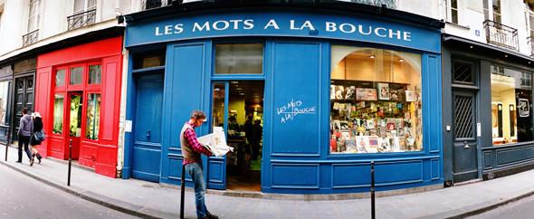 Изображение 14. Шоппинг в Париже.. Изображение № 16.