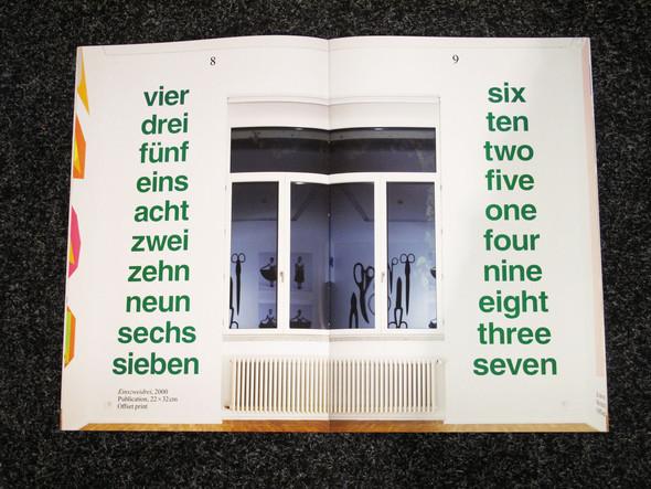 Переплёт: Motto Distribution в Берлине. Изображение № 37.