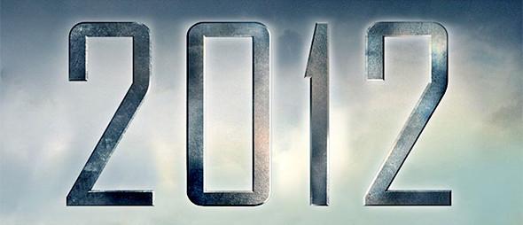 2012: Вчетверг былконец света. Изображение № 1.