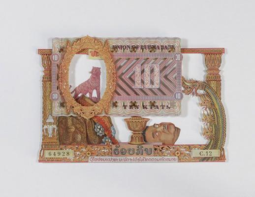 Картины и коллажи из денег Родриго Торреса. Изображение № 14.