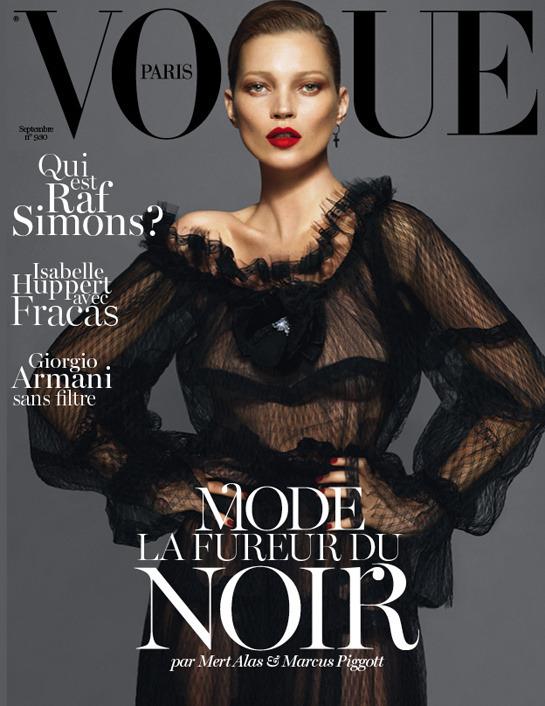 Вышли обложки новых номеров Vogue, Ten, Vs. и Dossier. Изображение № 9.