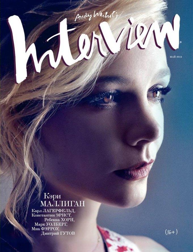 Показаны новые обложки Interview, T и Vogue. Изображение № 3.
