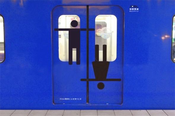 Новые имена: 30 художников, которых будут обсуждать в 2012-м. Изображение № 179.