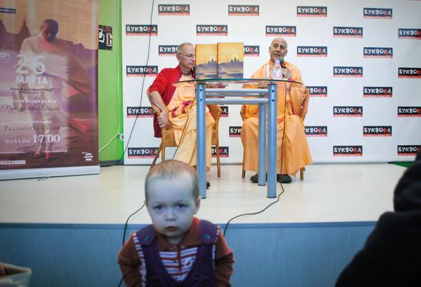 """Презентация книги Радханатха Свами """"Путешествие домой"""" 26.03.2012. Изображение № 10."""