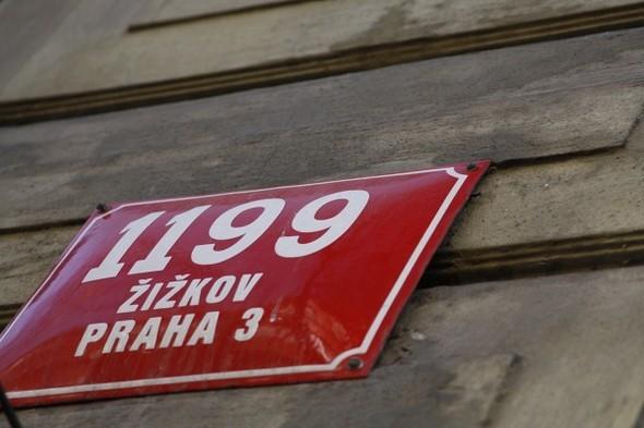 Изображение 12. Прага для жизни.. Изображение № 4.