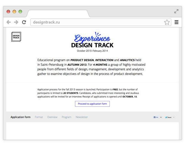 Открыта регистрация на курсы продуктового дизайна в IT. Изображение № 1.